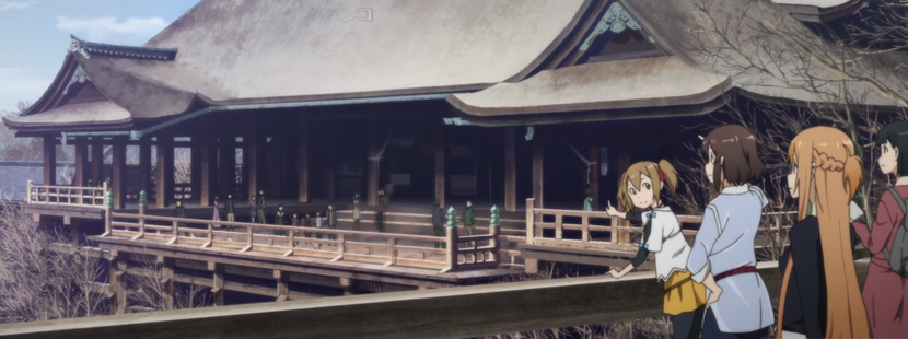 KYOTO_TEMPLE.png