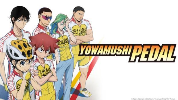yowamushi_pedal.jpg
