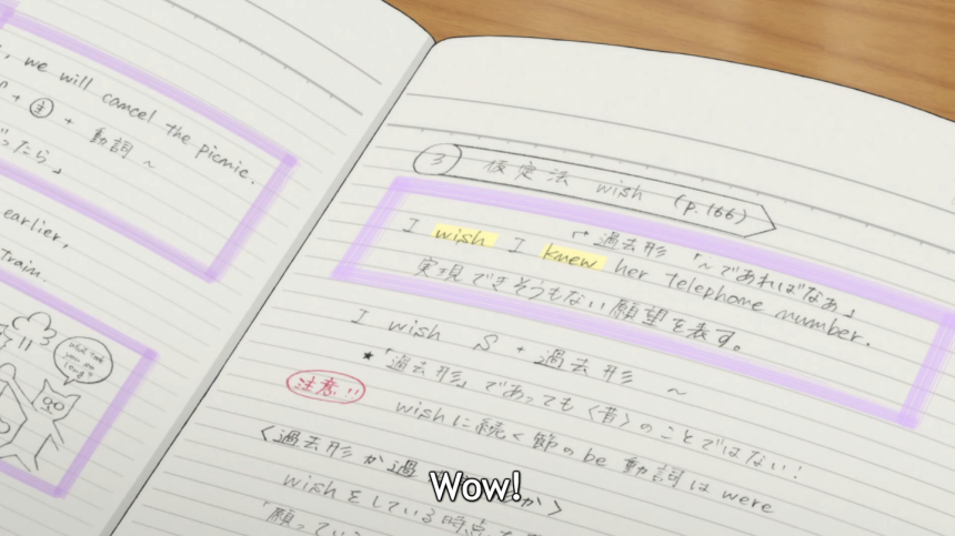 yachi_notes.png