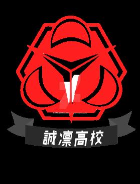 seirin_high_logo_by_iwaizumisenpai-d8l9p41.png