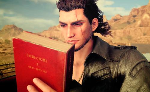 gladio_book