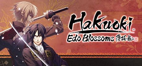 hakuoki_edo_blossoms.jpg